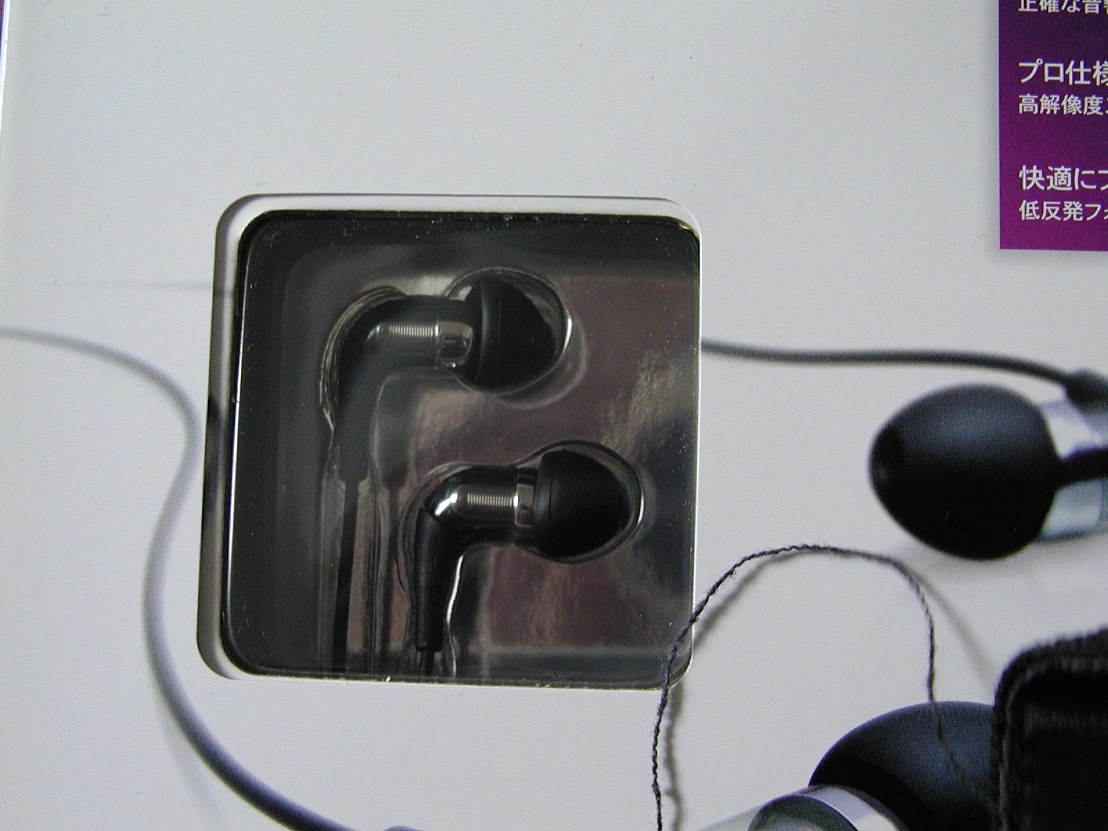 P6130013