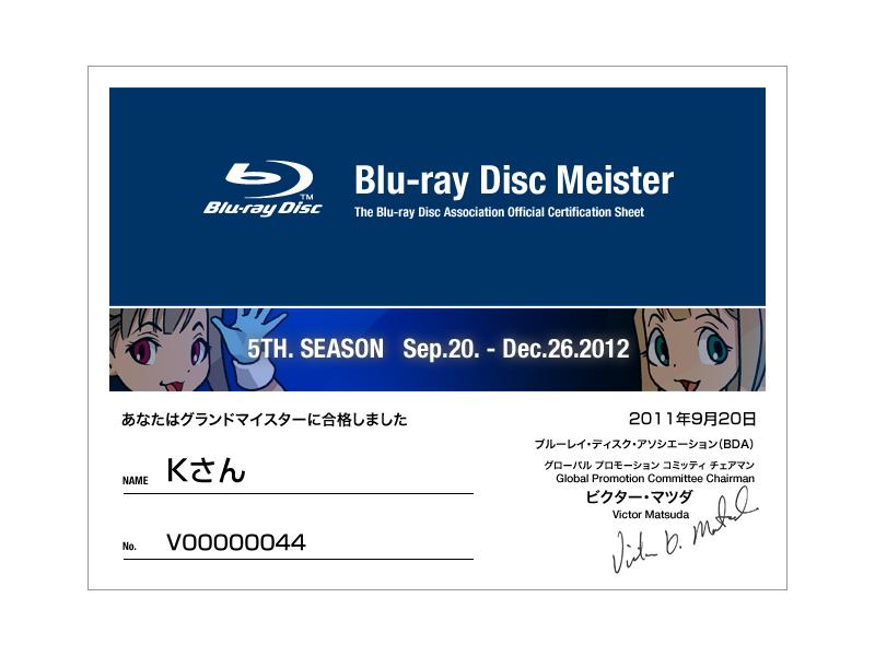 Certificategrand